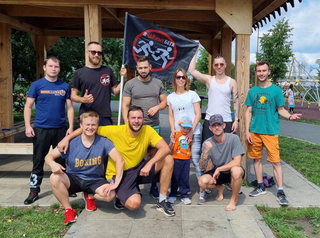 Чайные бега Екатеринбург 24 июля